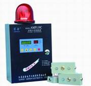 AMPEON AMP-119C type Multi-Route Spark Diverter