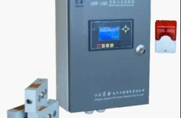 AMPEON AMP-119D type Multi-Route Spark Diverter